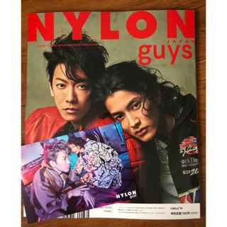 NYLON JAPAN guys 佐藤健 TSUTAYA渋谷 ポストカード付き