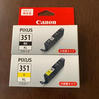 Canon - キャノンPIXUS 純正インク大容量タイプ2本セット☆