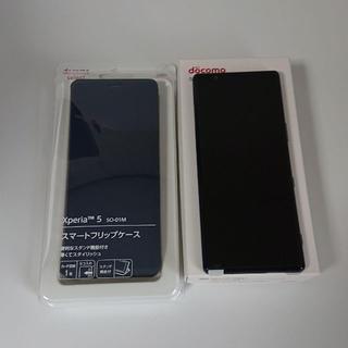 ソニー(SONY)の【新品未使用】Xperia 5 ブルー ドコモ SO-01M 純正ケース付(スマートフォン本体)