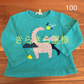 familiar - ファミリア   2019年恐竜シャツ  100