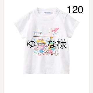 familiar - ファミリア   今季おはなしTシャツ  120