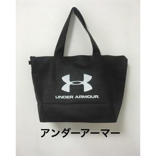 UNDER ARMOUR - アンダーアーマー□不織物 ファスナー付き トートバック 福袋のバック