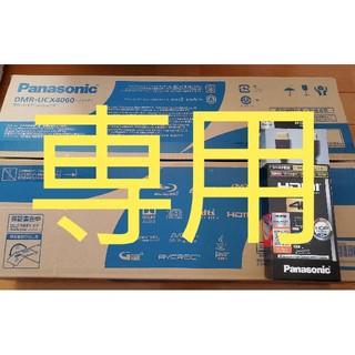 Panasonic - 4Kブルーレイレコーダー