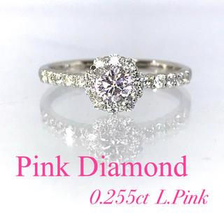 新品【ピンクダイヤ】大粒ライトピンク 鑑定済み 重ね付けにもオススメ!プラチナ製(リング(指輪))