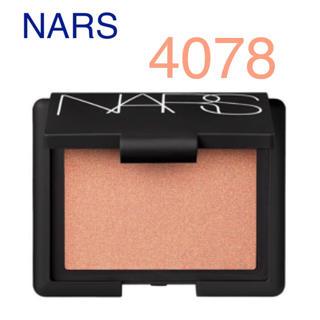 NARS - 新品 NARS ブラッシュ 4078