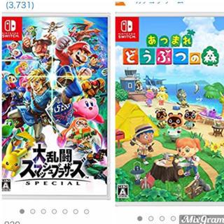 Nintendo Switch - どうぶつの森 大乱闘スマッシュブラザーズ