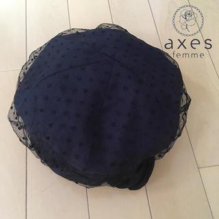 アクシーズファム(axes femme)のaxes アクシーズ チュールベレー帽(ハンチング/ベレー帽)
