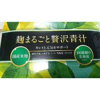 麹まるごと贅沢青汁    24袋