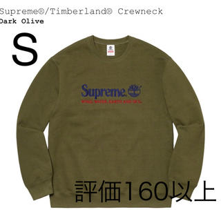 Supreme - 新品 正規品 Sサイズ Supreme Timberland Clewneck