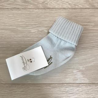 Bonpoint - 【新品未使用】Bonpointボンポワン ベビー靴下 12M