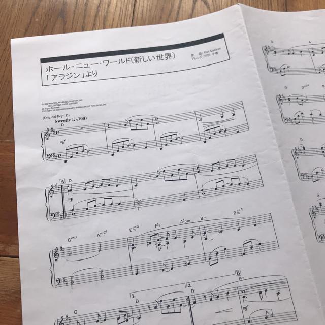 ワールド 楽譜 ニュー ホール