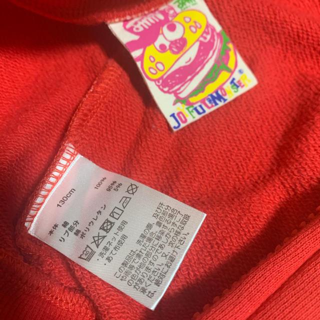 JAM(ジャム)の☆再値下げ☆ JAM ジャケット 130cm キッズ/ベビー/マタニティのキッズ服男の子用(90cm~)(ジャケット/上着)の商品写真
