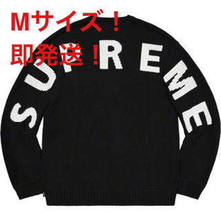 Supreme - M Supreme Back Logo Sweater Black