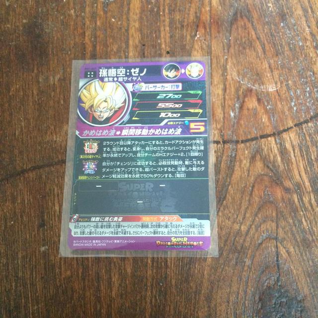 ドラゴンボール(ドラゴンボール)の孫悟空ゼノ  ドラゴンボールヒーローズ エンタメ/ホビーのトレーディングカード(シングルカード)の商品写真