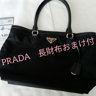 PRADA - PRADA プラダ トートバッグ 1BG159 ブラック 正規品 長財布おまけ付