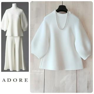 ADORE - ◆幻◆ 春物美品 定価3.2万円 ADORE ドライストレッチニットプルオーバー
