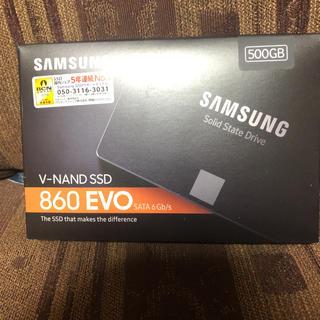 SAMSUNG - 【新品未開封】SAMSUNG 860EVO 500GB SSD