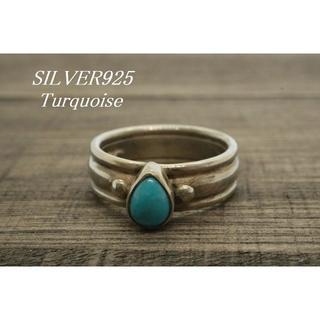 【T635】シルバー 925 天然石 ターコイズ リング 指輪 14号(リング(指輪))