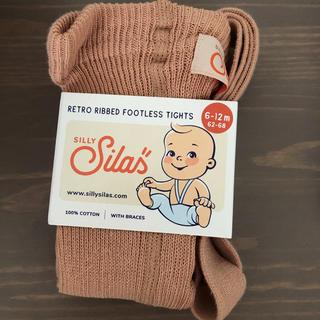 Caramel baby&child  - ラスト1 新品 silly silas レギンス