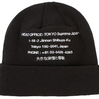 Supreme - Supreme New Era HQ Beanie Black 渋谷