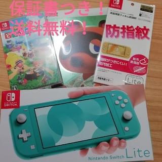 Nintendo Switch - スイッチライトターコイズ どうぶつの森四点セット