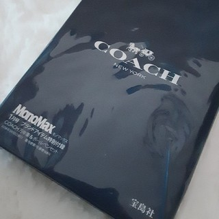 COACH - COACH付録