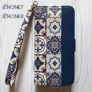 iPhone7 Phone8 ケース 手帳型★バイカラー タイル柄 ストラップ