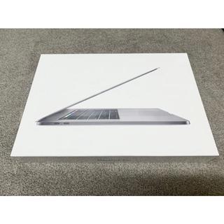 Apple - 【新品】MacBook Pro 15インチ 最上級カスタマイズモデル