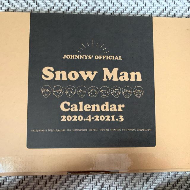 Johnny's(ジャニーズ)のSnowMan カレンダー エンタメ/ホビーのタレントグッズ(アイドルグッズ)の商品写真