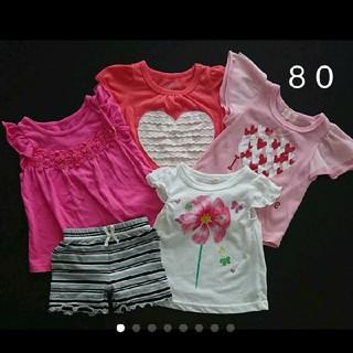 西松屋 - Tシャツ パンツの5点セット 80 まとめ売り