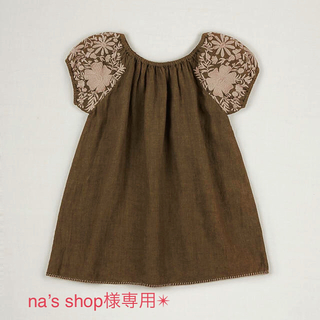 Caramel baby&child  - apolina 20SS Barbara dress 3-5y