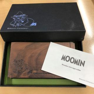 MOOMIN ムーミン 木製ミニテープカッター スナフキン