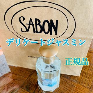 SABON - 【SABON】オー ドゥ サボン デリケートジャスミン オードトワレ