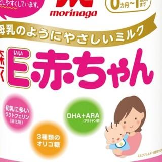 E赤ちゃん 大8缶 送料無料