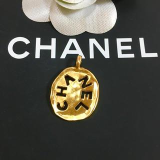 CHANEL - 正規品 シャネル ペンダント ゴールド くりぬき アルファベット ネックレス 2