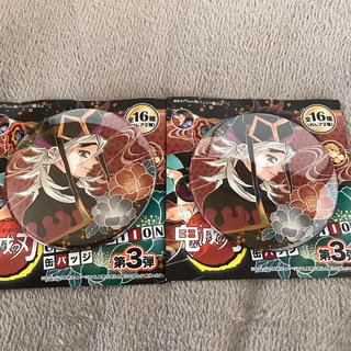集英社 - 鬼滅の刃 缶バッジ 童磨