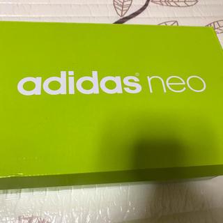 アディダス(adidas)のアディダス ネオ 靴箱(その他)