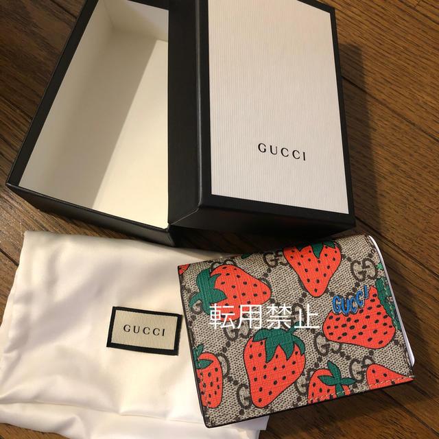 パネライ 京都 スーパー コピー | Gucci - 新品 gucci 45100円 正規品 いちご 財布 ウォレット ストロベリーの通販