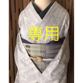 本場大島紬 最高級 泥染白大島 モダンな唐草花  カタス絣のぼかし