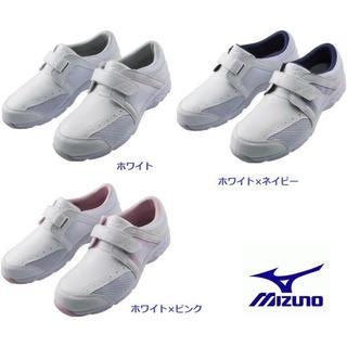 MIZUNO - ミズノ ナースシューズ 新品