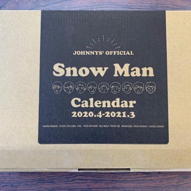 SnowMan CALENDAR  スノーマン カレンダー 新品未開封 エンタメ/ホビーのタレントグッズ(アイドルグッズ)の商品写真