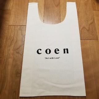 コーエン(coen)のcoen エコバッグ(エコバッグ)