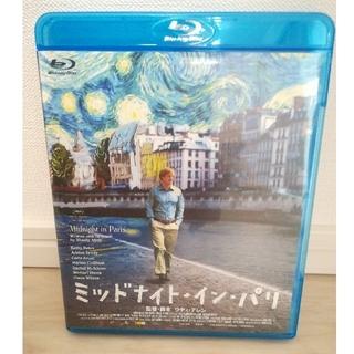 ミッドナイト・イン・パリ Blu-ray