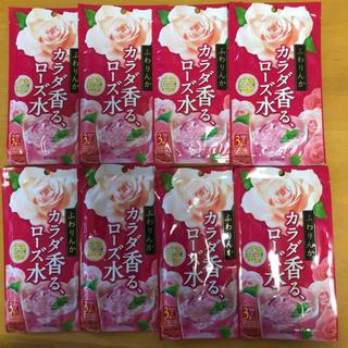 Kracie - ふんわりか カラダ香る、ローズ水(500ml用×3袋入)×8個セット