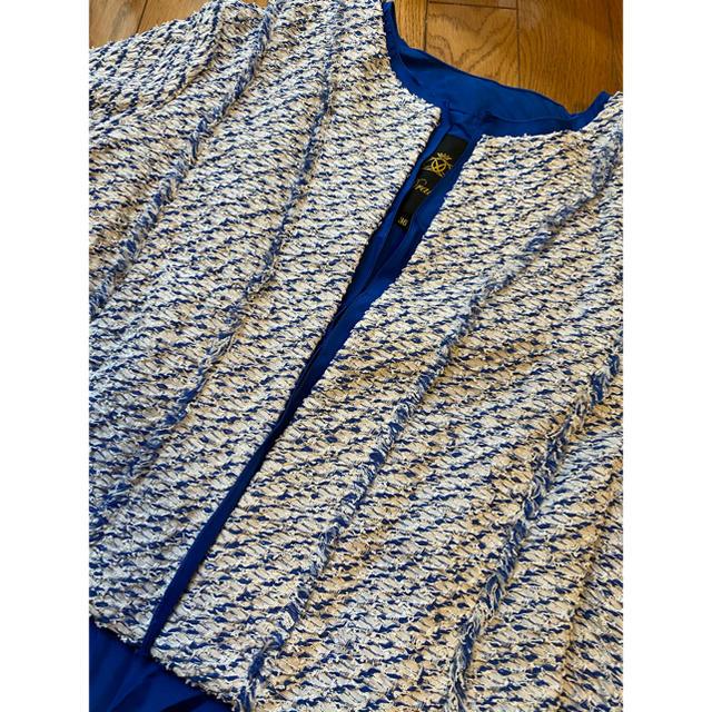 Drawer(ドゥロワー)のDRAWER ツイードJK BLAMINK ドゥロワー ジャケット ツイード レディースのジャケット/アウター(ノーカラージャケット)の商品写真
