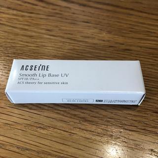ACSEINE - アクセーヌ スムースリップベースUV 新品
