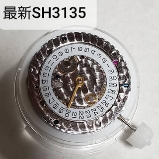 上海製3135ムーブメント
