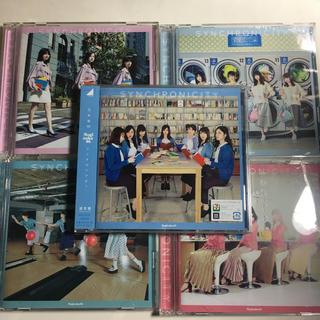 ノギザカフォーティーシックス(乃木坂46)のシンクロニシティTYPE-A〜D、通常盤(バラOK)(ポップス/ロック(邦楽))