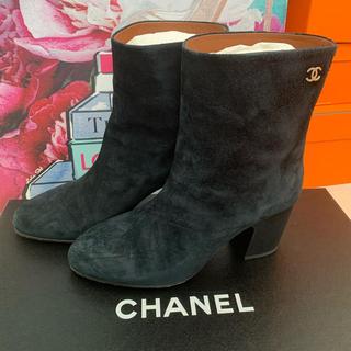 シャネル(CHANEL)のCHANELシャネル スエードブーツ ネイビー 箱 保存袋 付(ブーツ)