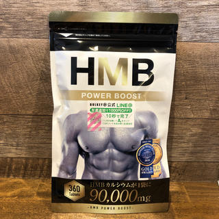 【新品】HMB POWER BOOST 90,000mg 360粒